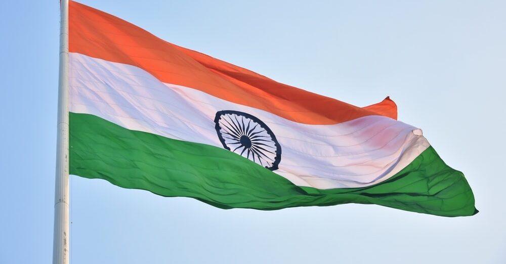 aatm nirbhar bharat e1598329293781