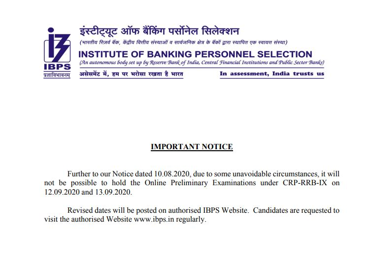 rrb ibps exam date